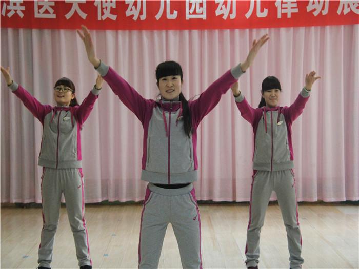 濱州醫學院 天使幼兒園